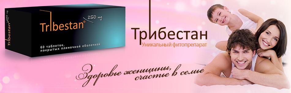 Препараты для испытания оргазма женщинам
