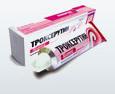 Троксерутин - венотонизирующий, ангиопротективный, противовоспалительный, противоотечный лечебный препарат. Лечение заболеваний варикоз, тромбофлебит, дерматит, геморой, отёки, гематома, трофические язвы